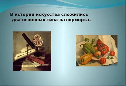 https://mypresentation.ru/documents_6/977394d0f55cf693a8a318005cb49579/img5.jpg