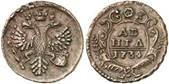 Картинки по запросу деньга полкопейки