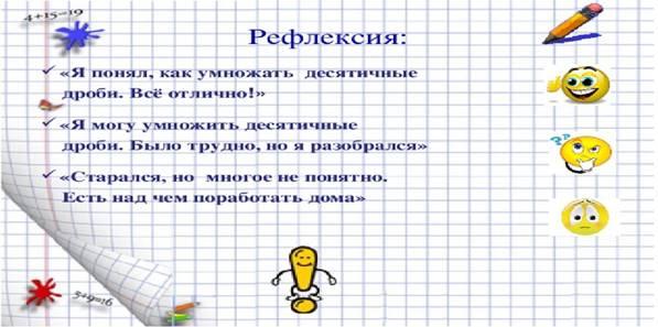 https://ds05.infourok.ru/uploads/ex/0a2d/00022d0c-cf9fad65/img8.jpg