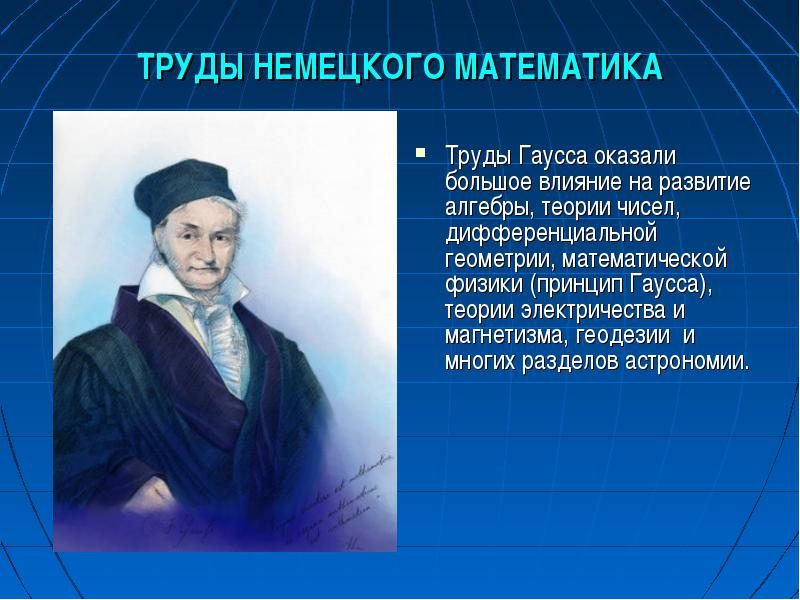 Описание: http://rpp.nashaucheba.ru/pars_docs/refs/53/52914/img13.jpg