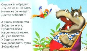 https://img2.labirint.ru/rcimg/6d2e74a46705c179872c799254a6075d/1920x1080/books23/227884/ph_1.jpg?1568389385
