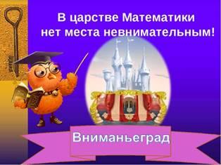 https://ds04.infourok.ru/uploads/ex/08e0/000d89e7-3898b34f/img31.jpg