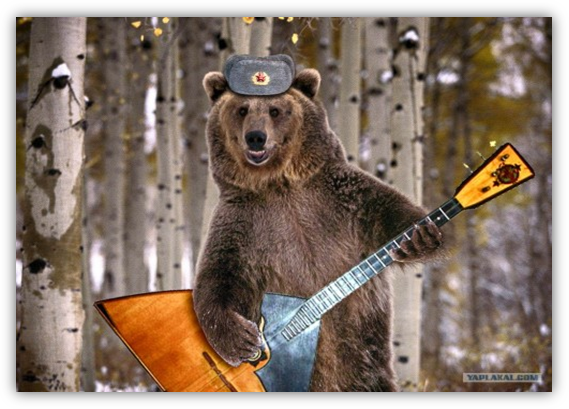 Картинки по запросу медведи и балалайка