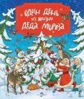 https://www.papmambook.ru/images/upl/goods/g1/1488/cover_mid.jpg