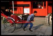 http://phototravels.net/japan/pcd1663/rickshaw-84.3.jpg