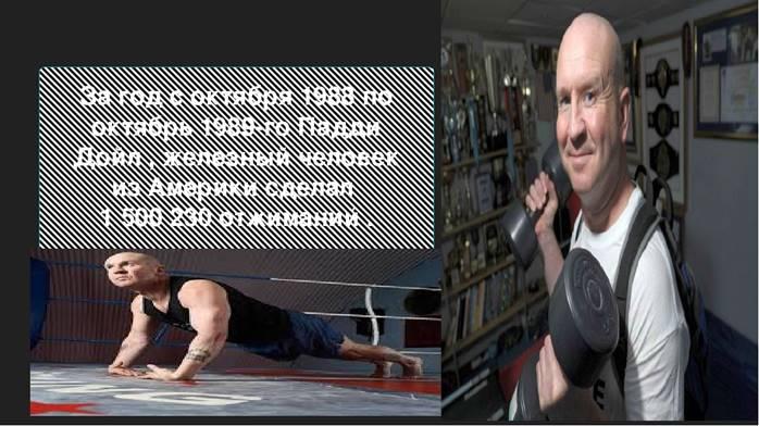 https://ds04.infourok.ru/uploads/ex/0344/0014c3c3-e0224246/img8.jpg