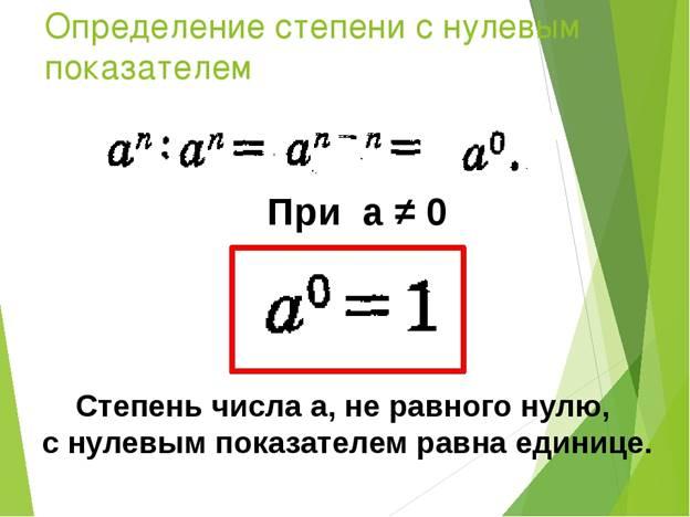 https://ds05.infourok.ru/uploads/ex/0018/0004a77f-3e8cc4de/1/img13.jpg