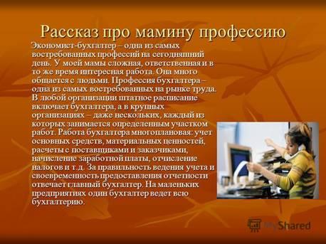 http://player.myshared.ru/10/1005121/slides/slide_5.jpg
