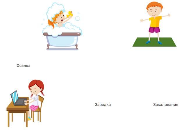 https://resh.edu.ru/uploads/lesson_extract/4186/20190517115739/OEBPS/objects/c_ptls_1_8_1/40a5a98a-8d24-44ad-8132-cb7d12ec6274.png
