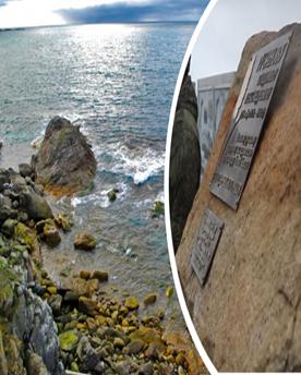 Памятная доска в честь исследователя Арктики установлена на острове Южный