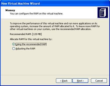 Задание размера ОЗУ для виртуальной машины