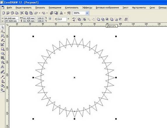Создание узора из простых фигур