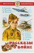 https://bookprose.ru/pictures/1023544947.jpg