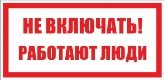 https://fsd.multiurok.ru/html/2019/01/21/s_5c4581d430f09/1059594_7.jpeg