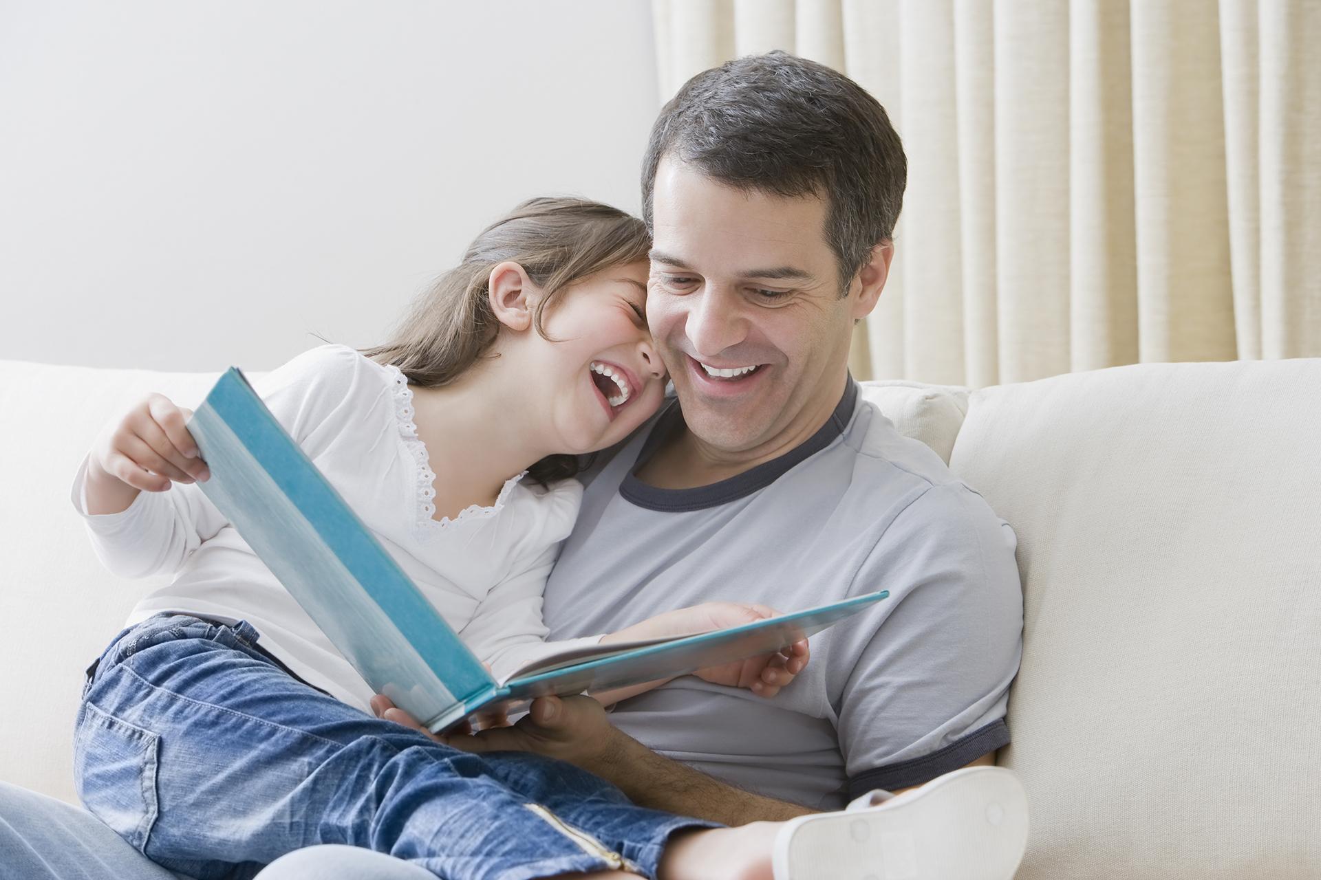 Совместное чтение