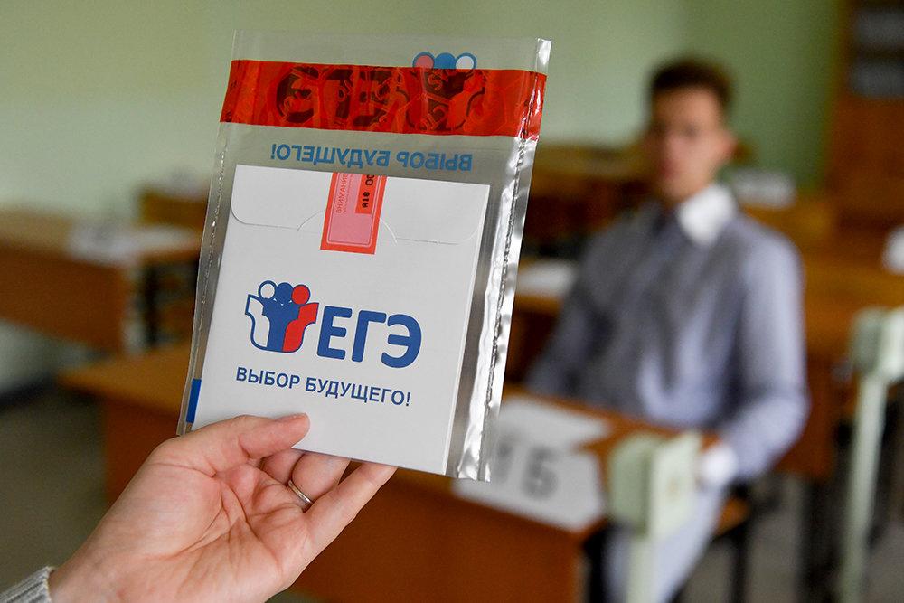 Экзамен Единый, а выплаты зависят от региона