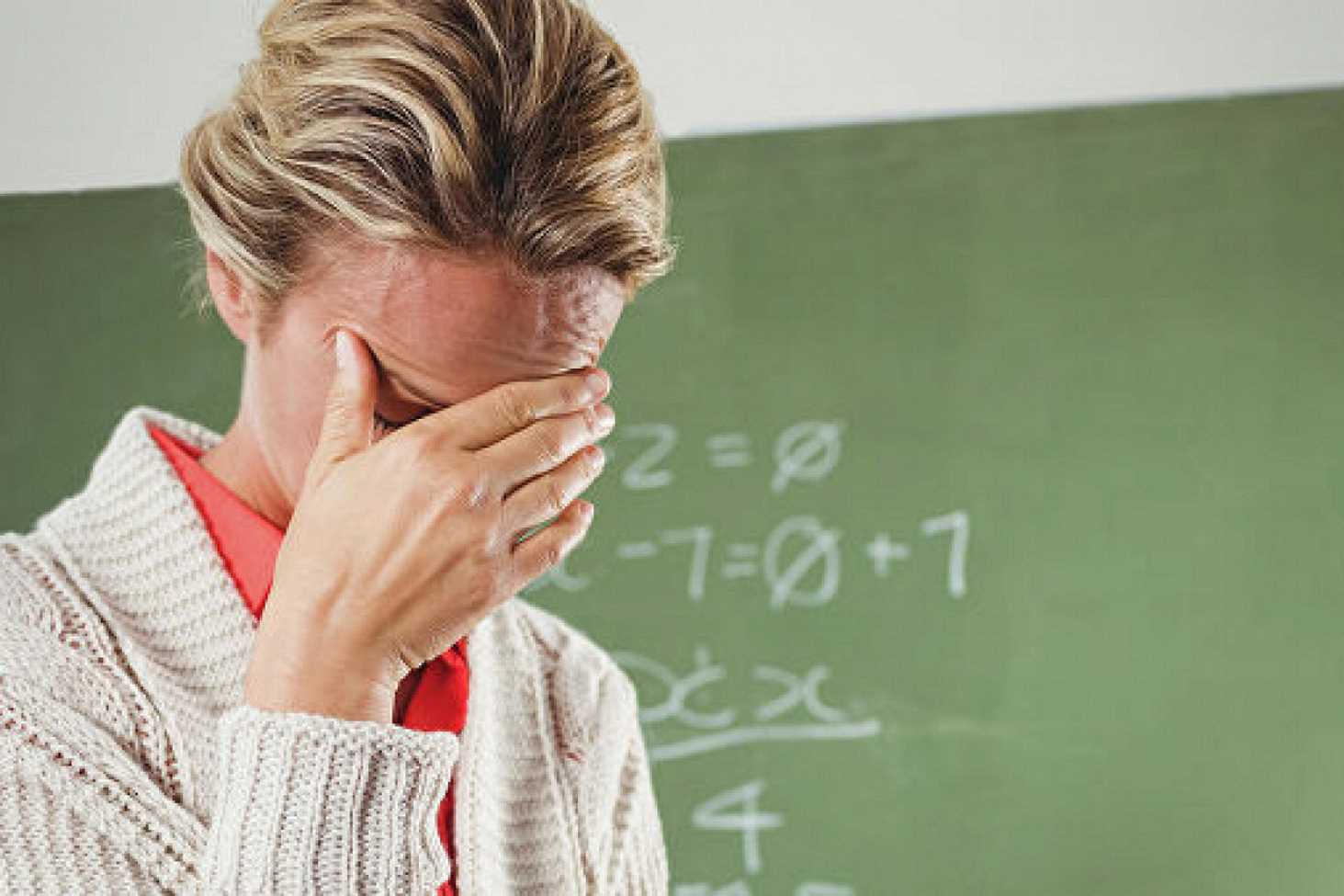 Необходимо повышать статус педагога