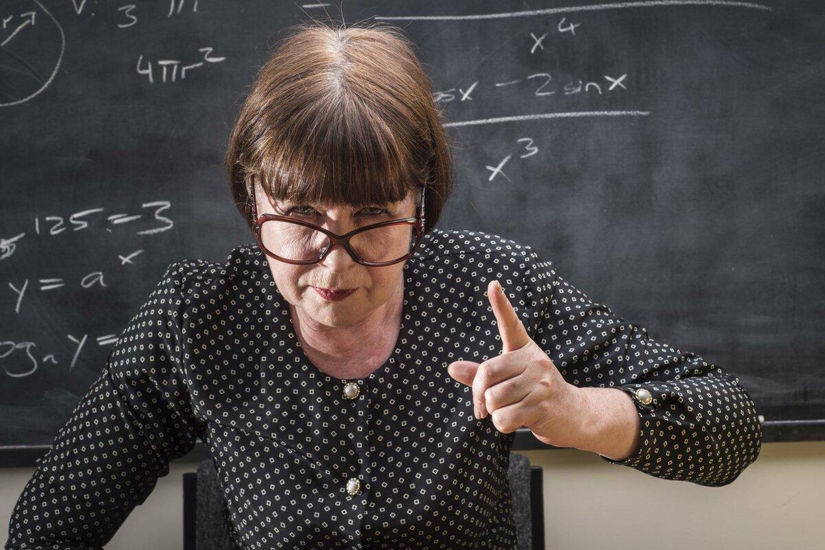 пресс-службе картинки строгие учителя жить гармонии