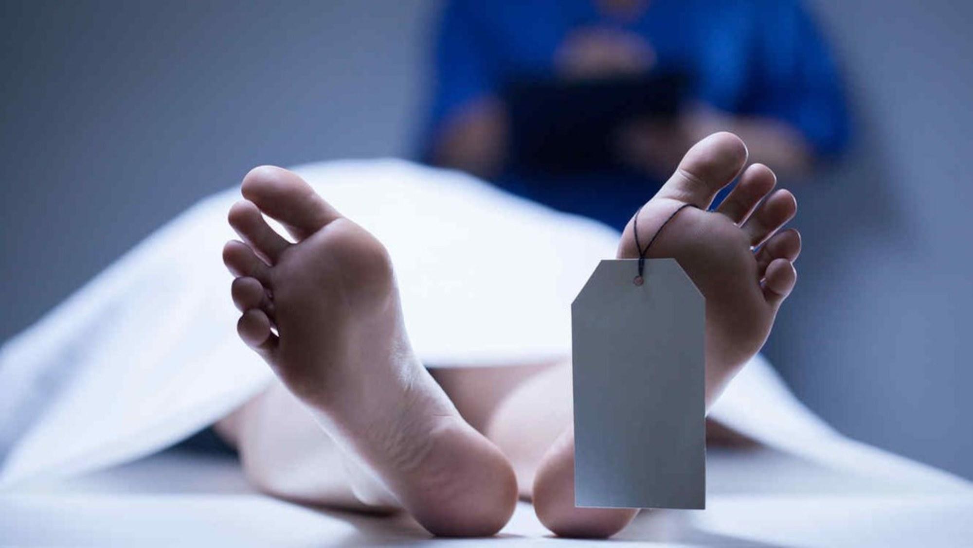Смертность