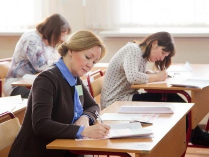 Какое развитие ждёт систему аттестации педагогов?