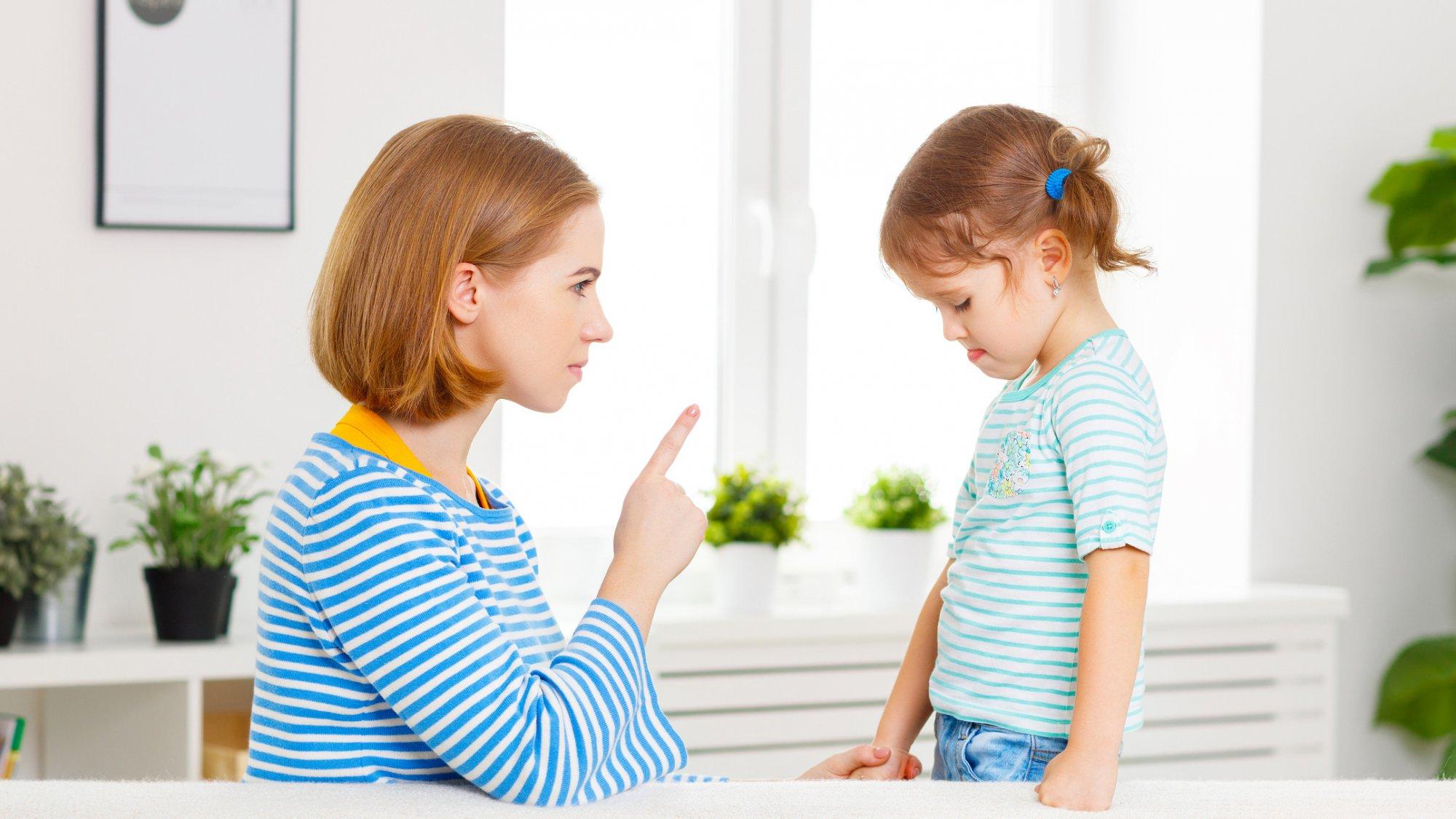 Спор с ребёнком