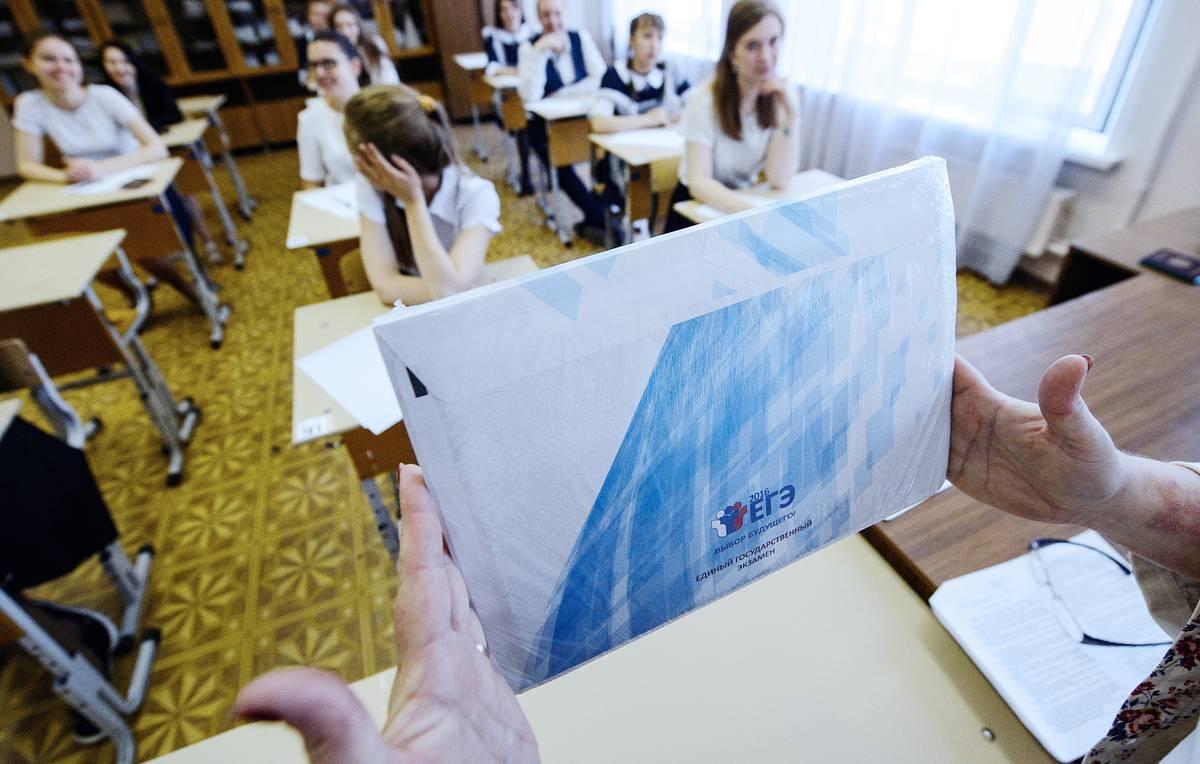 Учителя могут отказаться от работы организатором на ЕГЭ