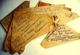 Письма Победы – письма судьбы, любви и надежды
