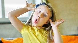 Методики работы с девиантным поведением детей и подростков