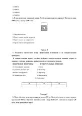 контрольная работа класс закон архимеда и давление doc  Контрольная работа по физике Закон Архимеда 7 класс