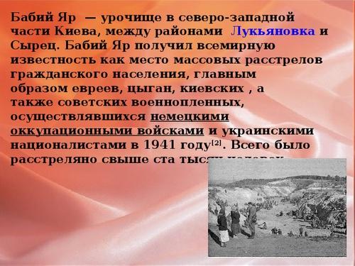 Известная украинская журналистка и телеведущая людмила добровольская 29 сентября опубликовала фото с