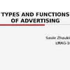 "доклад и презентация ""TYPES AND FUNCTIONS OF ADVERTISING"""