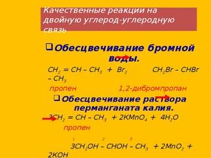 Качественная реакция: bacl2 + h2so4 = baso4?