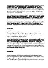 Красная книга рязанской области реферат 866