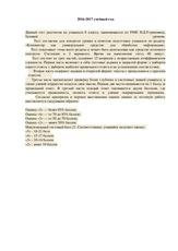 тест информатика класс doc Итоговая контрольная работа по  Итоговая контрольная работа по информатике в 11 классе по УМК Угренович