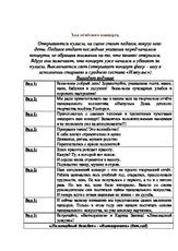 Официальный сайт крупнейшего производителя ювелирных