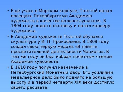 kartina-tolstogo-buket-tsvetov-babochka-i-ptichka-sochinenie-2-klass