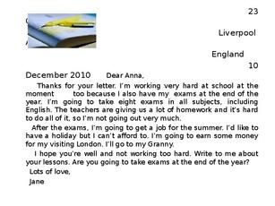 Написать письмо в сбербанк