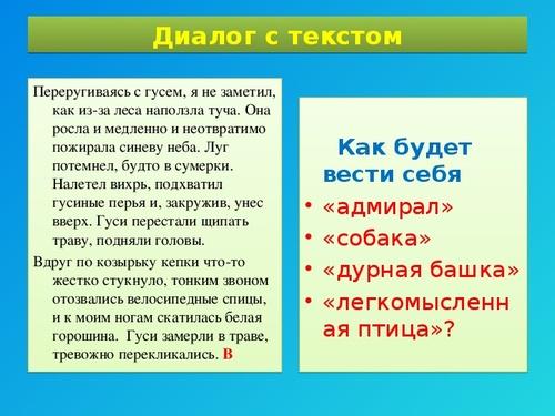 С еносовым купить совсем нечего http://wwwlabirintru/books/66706