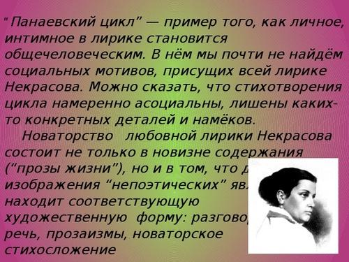 kartinki-intimnogo-soderzhaniya