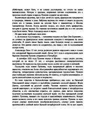 Как россия у европы училась 3 класс школа 2100 как вернуть деньги за обучение в украине