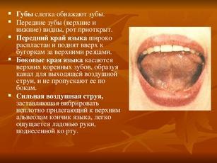 Бугорок за верхними передними зубами