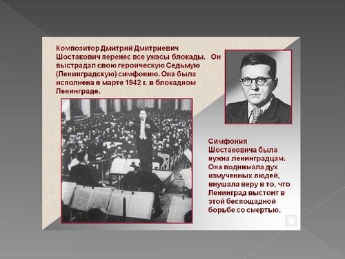 Блокадные письма николая дмитриевича синцова