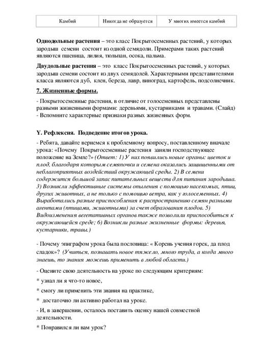 Быстроденьги новосибирск онлайн заявка vsemikrozaymy.ru