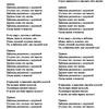 МИНУСОВКА ПЕСНИ БАБУШКА РЯДЫШКОМ С ДЕДУШКОЙ СКАЧАТЬ БЕСПЛАТНО
