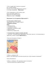 download cad kas pdf editor 33 crack full version