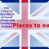 Презентация по английскому языку по теме Places to eat in the UK (10 класс)