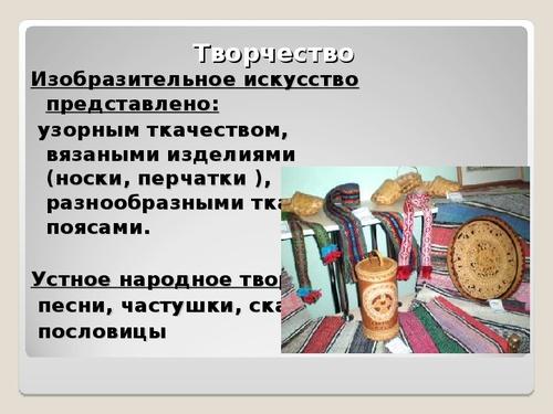 sayt-znakomstv-dlya-transseksualov-na-mayl-ru