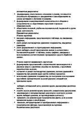 программа внеурочной деятельности 9 кл