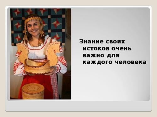 ochen-volosataya-tranda-foto