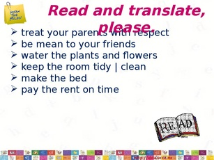 clean room rules and regulatio